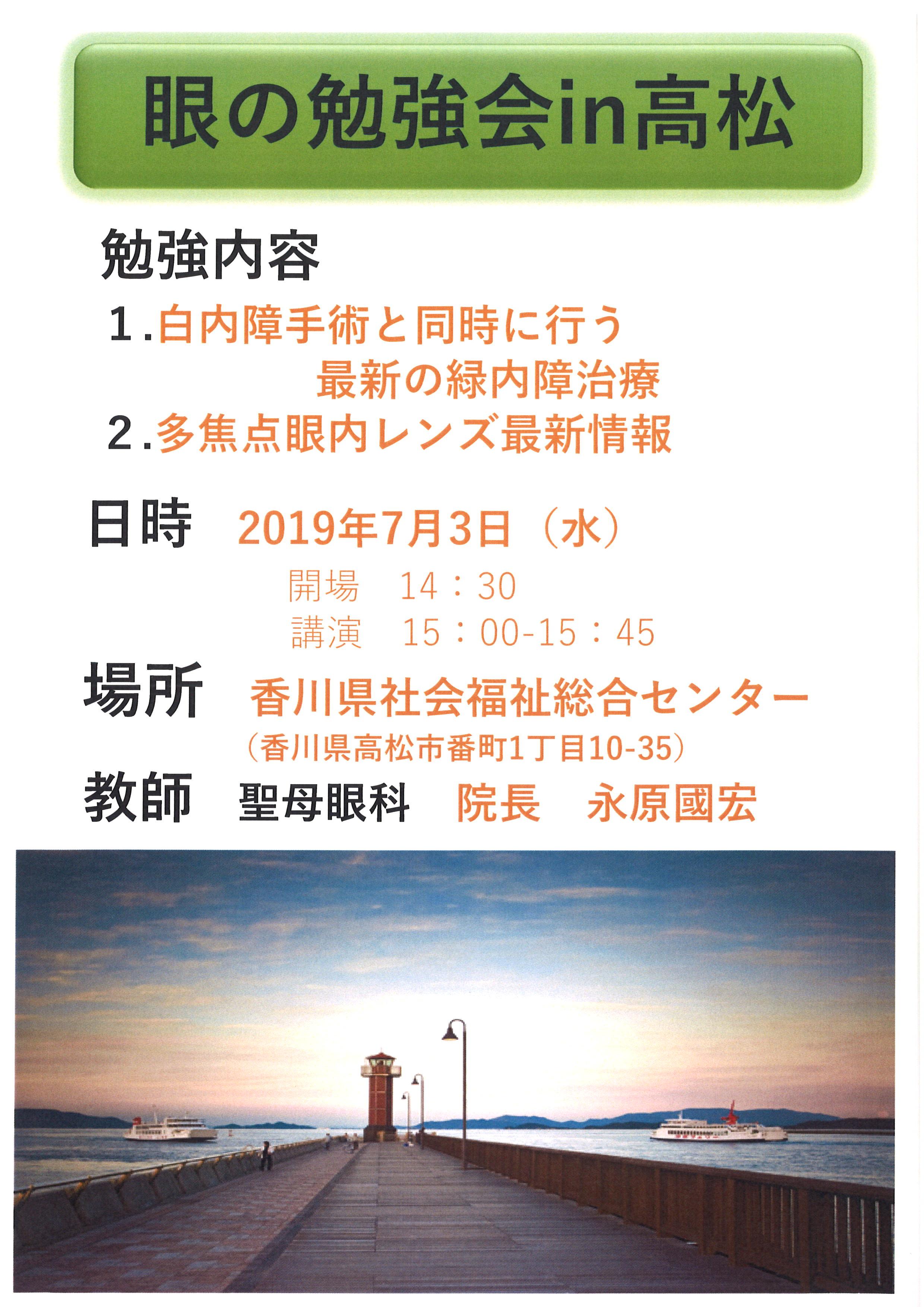 福祉 センター 総合 県 香川 社会